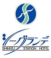 SHIMIZU STATION HOTEL